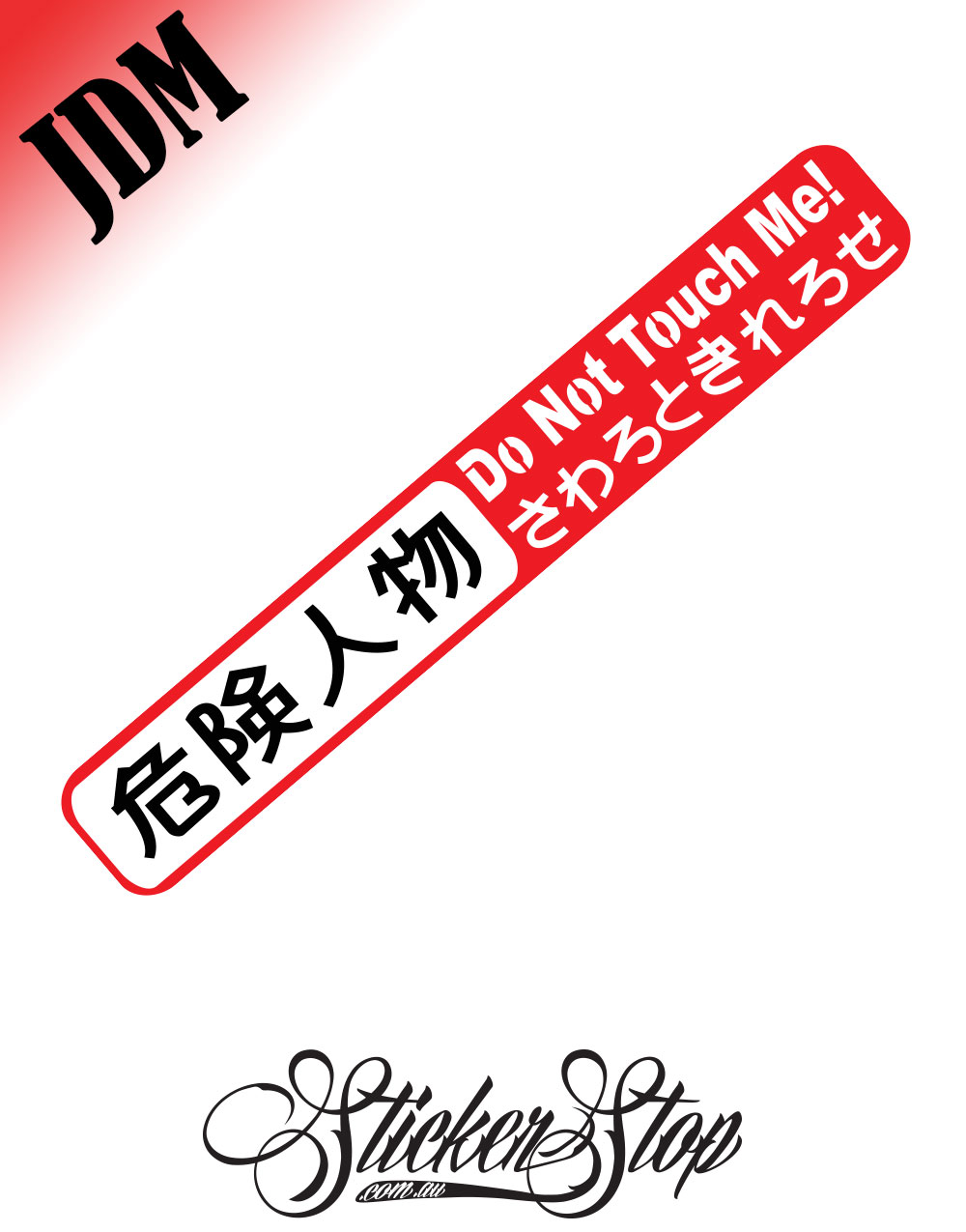 Do Not Touch Me JDM Sticker Decal